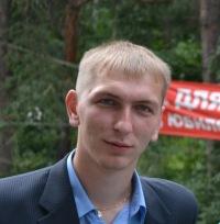 Павел Балуев, 28 августа 1986, Березники, id42590772